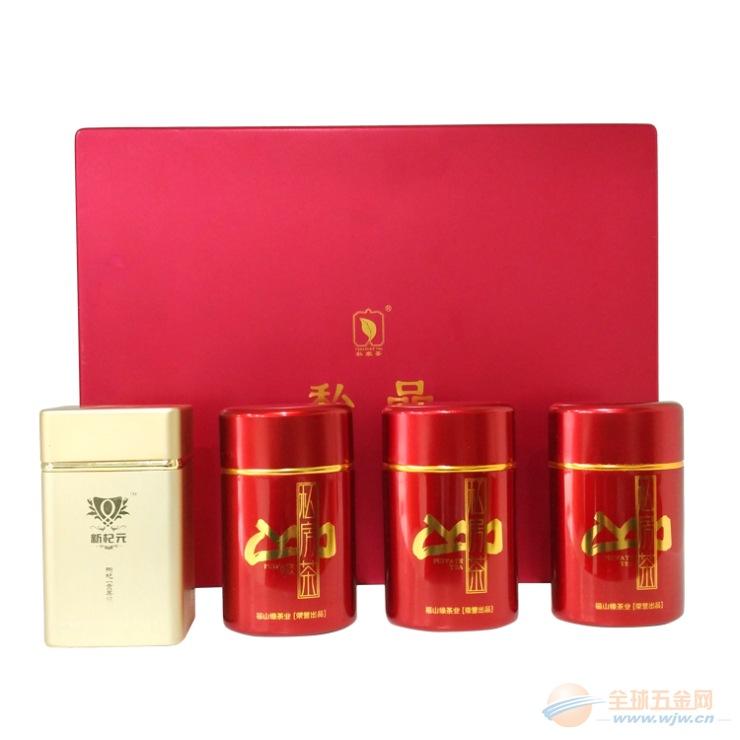 2016新款私品铝制金属茶叶盒私版订做 厂家直销