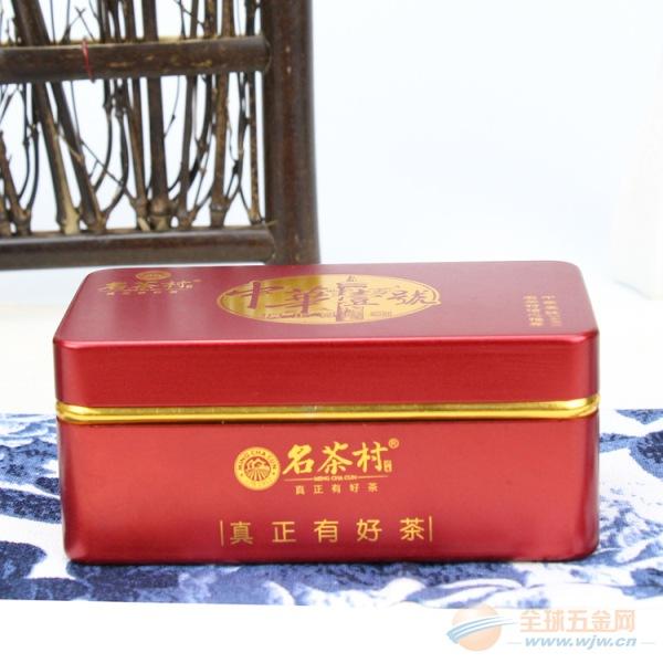 厂家定制长方形铝合金罐盒 红色高档金属盒 茶叶铝罐批发