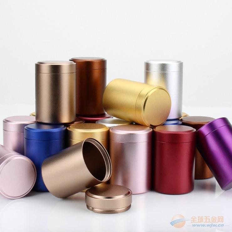 通用铝合金食品级直接装茶 一泡金属茶叶罐 氧化铝茶罐批发