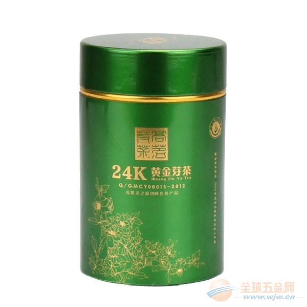 黄金茶氧化铝罐 高档茶业铝罐椭圆形金属罐50g绿色茶桶批发