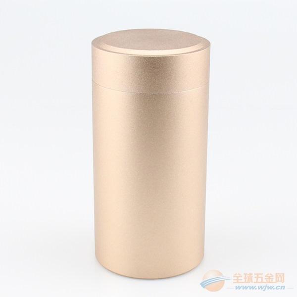 厂家直销密封食品级加厚铝罐螺纹接口60茶叶金属罐