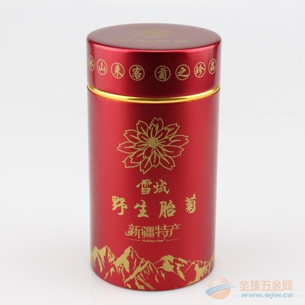 厂家订做通版野生胎菊铝罐67红色高档金属氧化铝盒批发