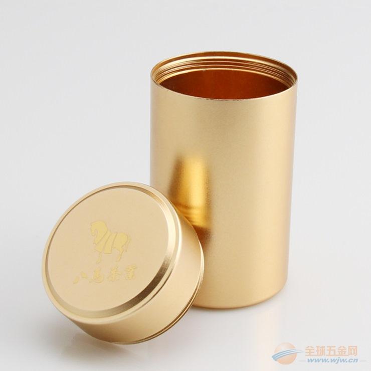 新款八马小茶罐便携式食品级精致土豪金氧化铝罐一泡装厂家订制
