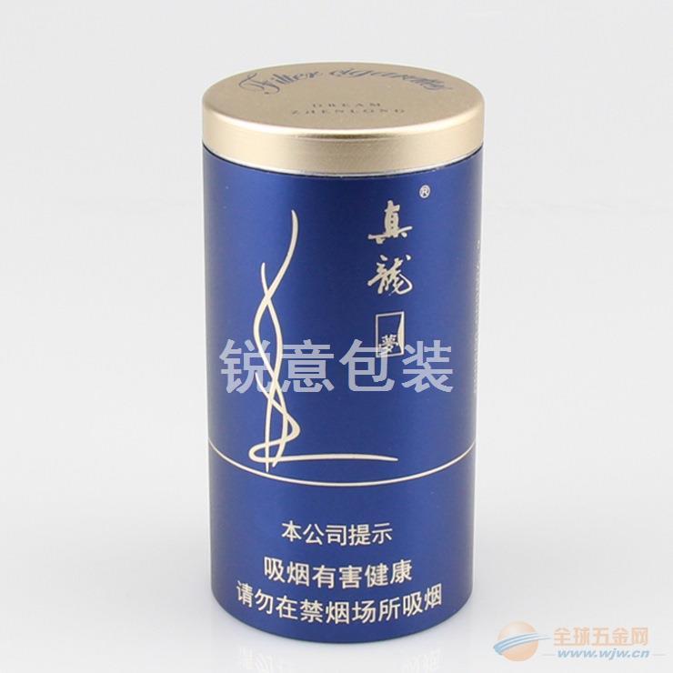 厂家订做私版铝质烟罐真龙40支装专供金属烟筒高档香烟包装盒