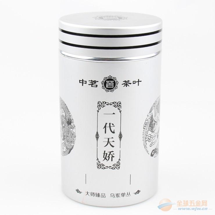 订制生产乌岽单丛铝合金茶罐 75g简装中茗茶叶铝质金属罐