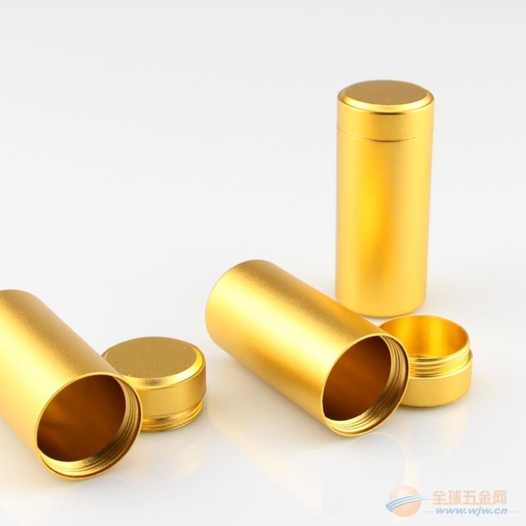 厂家生产定制压片糖果金属瓶纯铝阳极氧化高端金属罐