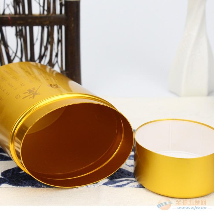 厂家定制云雾茶铝茶罐 溧阳白茶铝合金罐 金属罐可来图