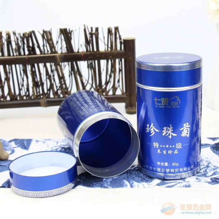 厂家生产设计茶叶铝罐 圆柱形彩色金属罐 各色铝合金茶罐