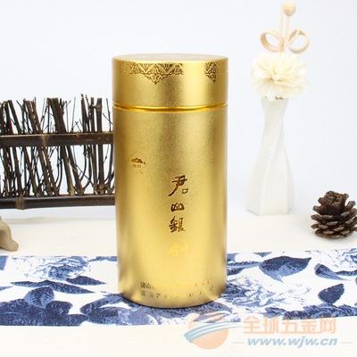 铝合金茶叶罐君山银叶通版茶叶铝罐厂家订制磨砂金色高档金属茶罐