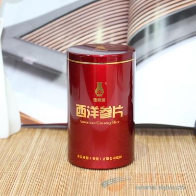 定做私版西洋参片铝金罐 保健品高端金属瓶 雪蛤干海参铝罐