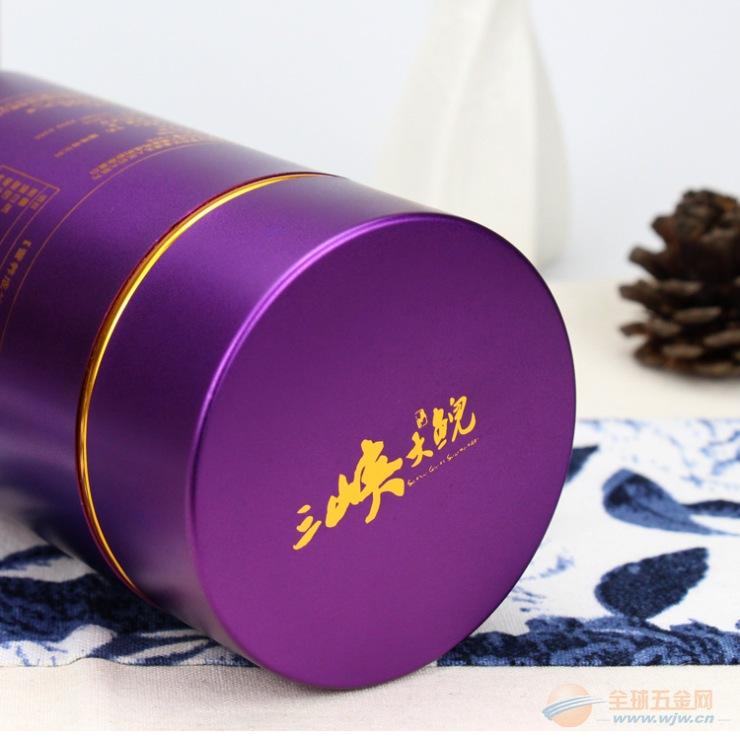 专业定做紫色保健品金属罐
