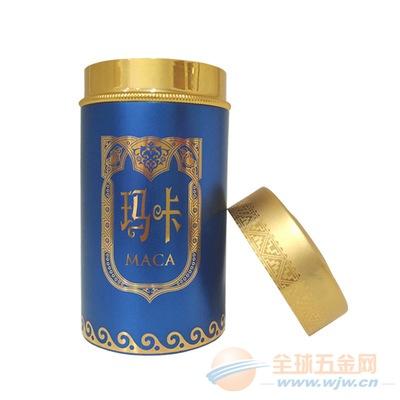 通用版玛卡铝瓶包装蓝色经典款式厂家可私版订做