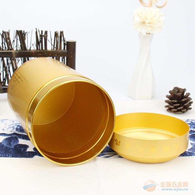 金色乌岽单从金属罐98#氧化铝茶罐 通版单丛铝合金茶桶订做