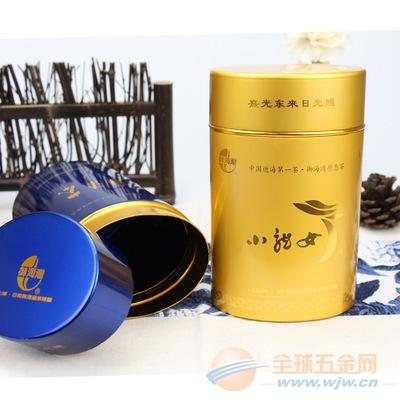 厂家订制日照绿茶铝合金 御海湾蓝色氧化铝 蛋形茶叶铝罐定做
