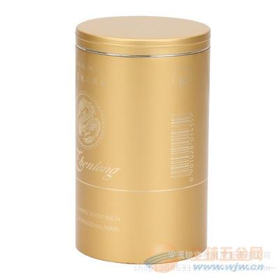 铝制烟罐 高档金属烟盒60#蓝色真龙铝盒金生产订做