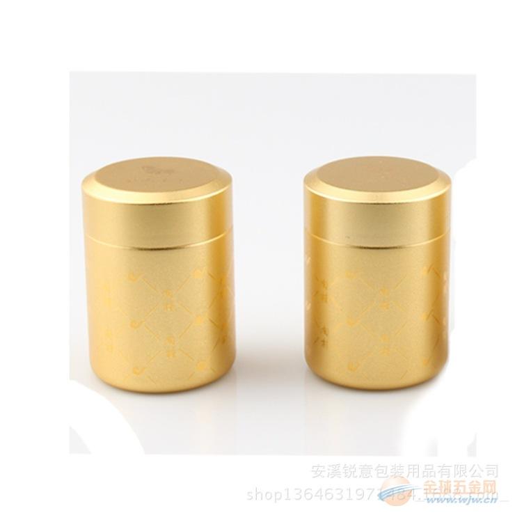 订制新款八马肉桂小铝茶罐 一泡装大红袍茶叶金属包装盒