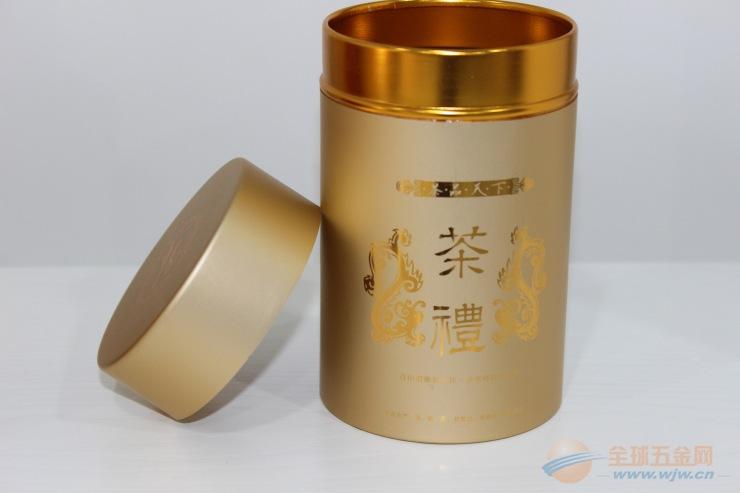 订制铝氧化金属罐 保健品铝罐 高端茶叶包装生产销售