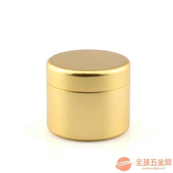 定制生产螺纹旋口小茶罐 铝合金一泡装铝罐可订制颜色规格