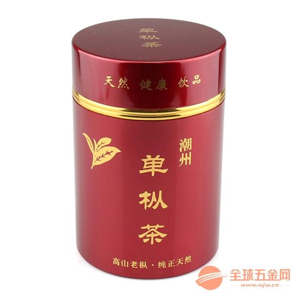 订制红色单枞茶叶罐 铝制125克装潮州单丛金属罐可按样加工生产