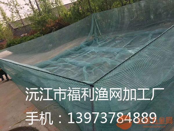 北京充气抬网哪里好