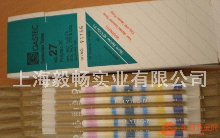 油雾检测管日本GASTEC水分检测管109AD气体检知管油雾检测管