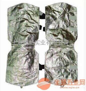 液氮防护围裙,低温防冻围裙,超低温防护围裙,耐低温围裙