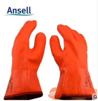 液氮手套 防液氮手套 耐低温防液氮手套 超低温防护手套 防冻手套