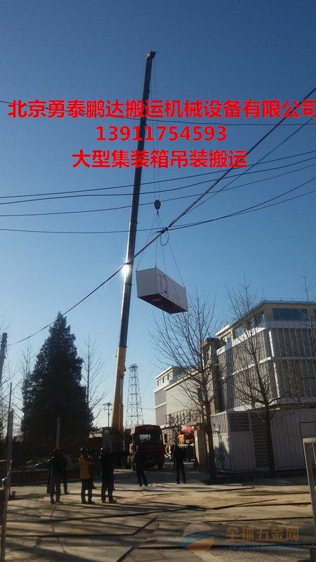 亦庄设备高空吊装搬运