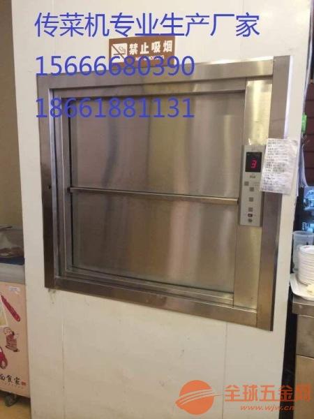 古丈县传菜机专利产品