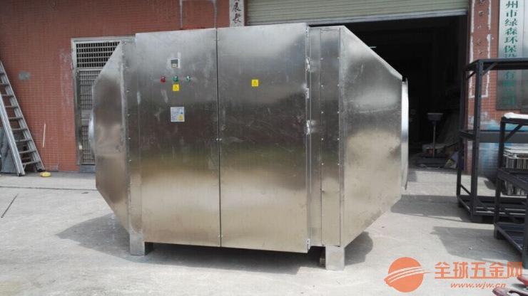 广州光催化除臭设备厂家 优质光氧催化VOC废气除臭设备