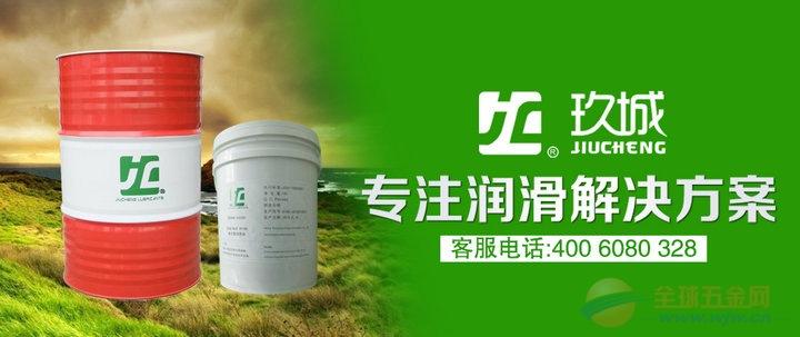 JC玖城平阳高低温润滑脂KW3年底现货特惠