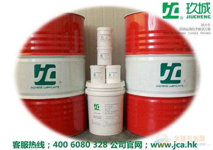 JC玖城BG3101低噪音齿轮油脂、云龙区低噪音轴承脂