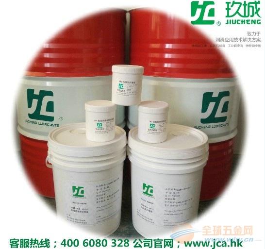 JC玖城EP150极压工业齿轮油、苏州吴中EP150极压齿油