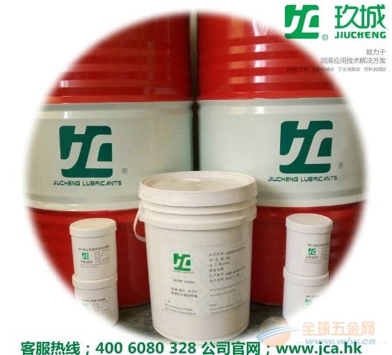 舟山嵊泗县工业润滑油,润滑油供应商