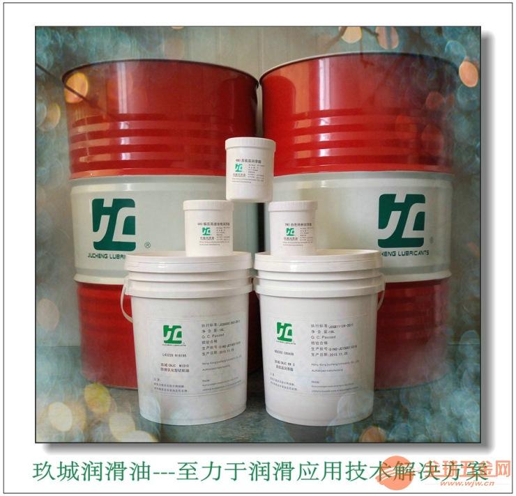 JC玖城低凝液压油,苏州液压油HV15 HV22 HV32 HV46