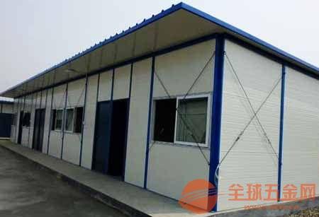 北京通州彩钢房