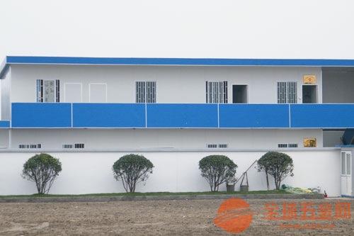 供应天津钢结构彩钢房工地用活动房