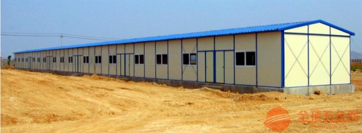 提供内蒙古包头彩钢板活动房价格