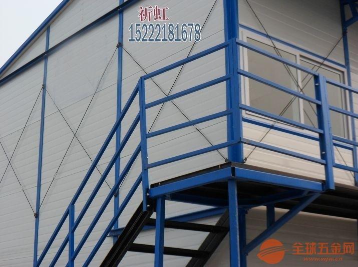内蒙古钢结构彩钢房赤峰工地用活动房