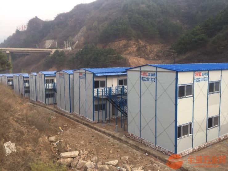 内蒙古工地用活动房包头彩钢房可拆装