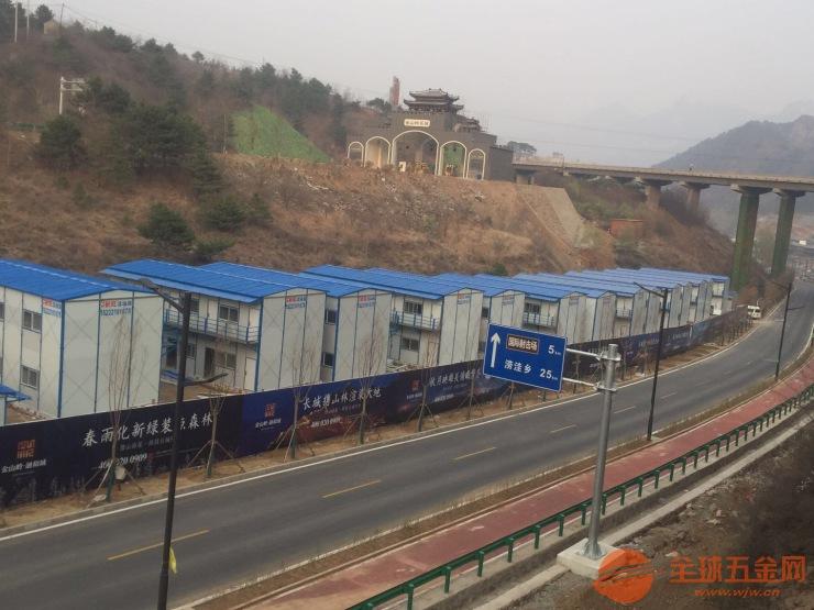 供应内蒙古工地用活动房大批量彩钢房