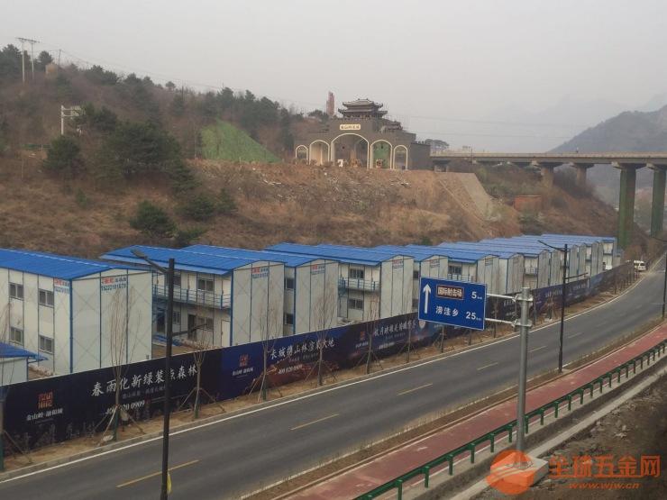 北京集装箱彩钢房怀柔简易活动房