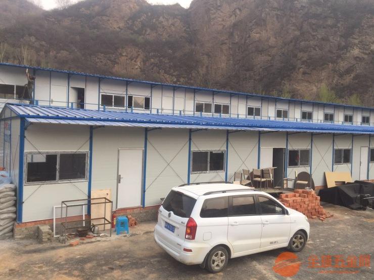 北京环保彩钢房怀柔工地用活动房