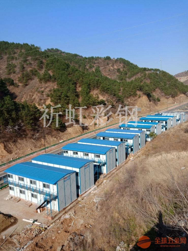 供应河北可拆装活动房张家口可回收彩钢房