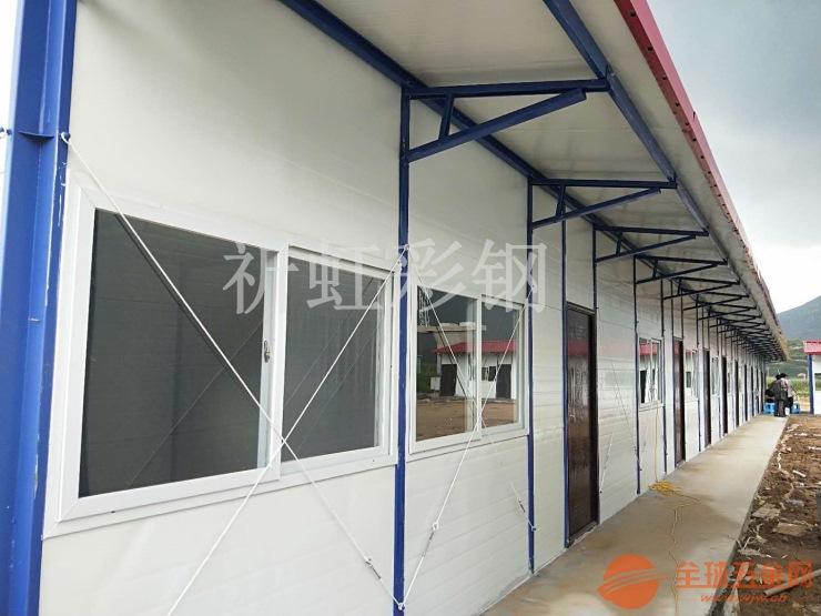 供应焊接式活动房河北沧州异型彩钢房