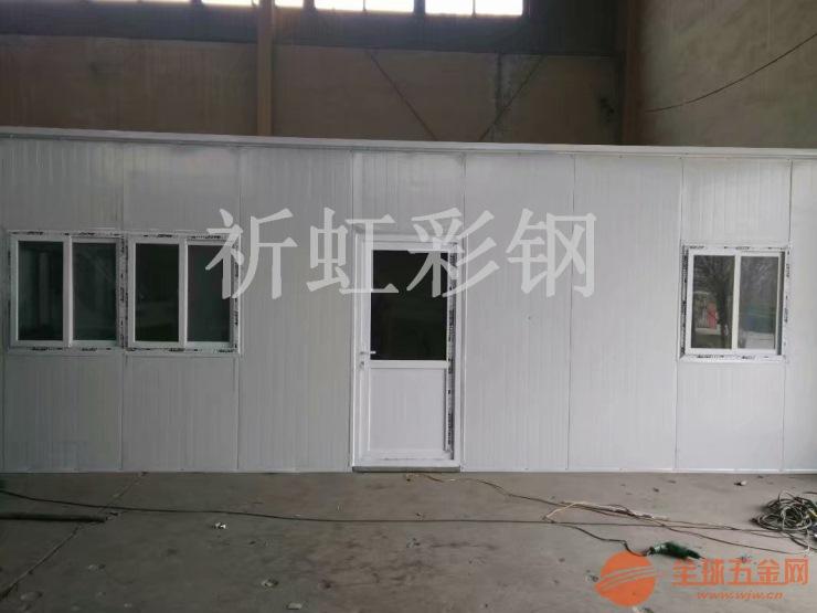 河北钢结构活动房秦皇岛岩棉板厂家销售活动房