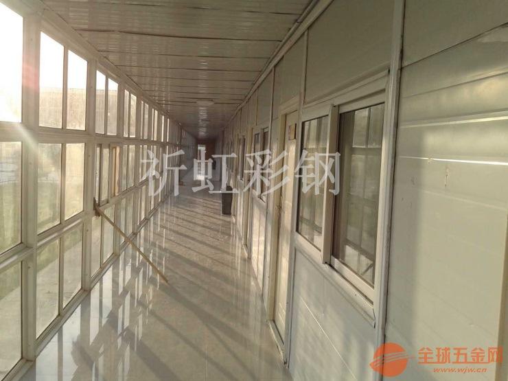 供应河北焊接式活动房廊坊可拆装彩钢房