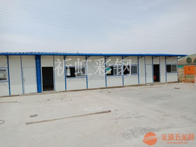 唐山活动房厂家乐亭防水彩钢房