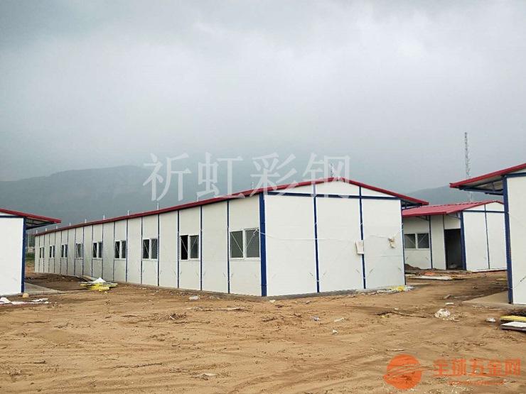 河北搭建钢结构活动房邢台厂家直销彩钢房