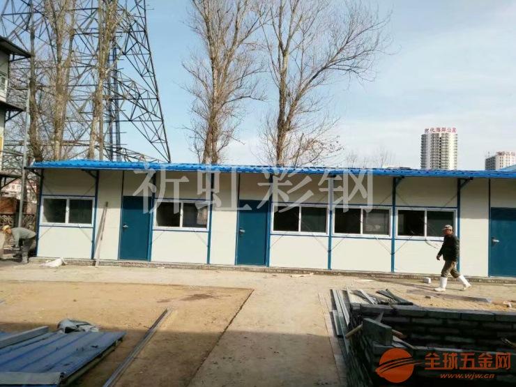 天津出口非洲活动房宝坻钢结构彩钢房